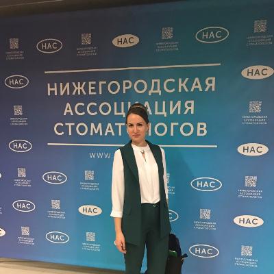 Заплутанова Дарья Александровна