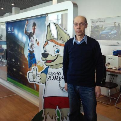 Немцев Сергей Александрович