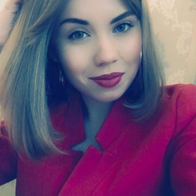 Куклина Алла Сергеевна