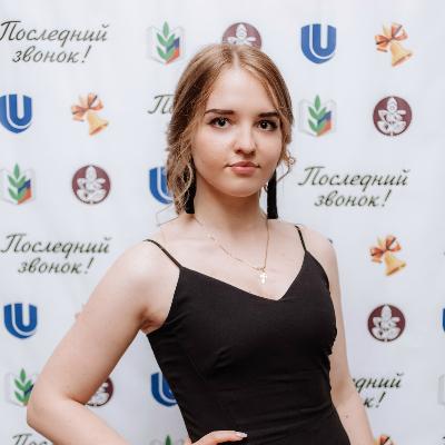 Рьянова Валерия Евгеньевна