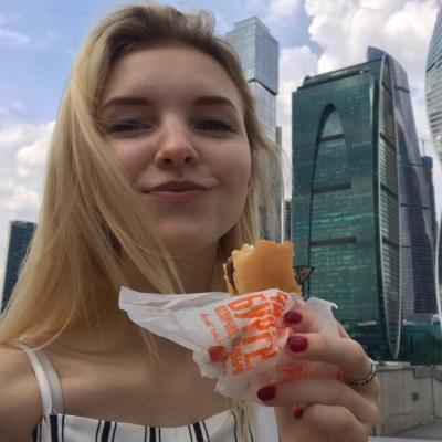 Хавронина Екатерина Михайловна