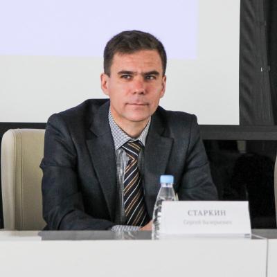Старкин Сергей Валерьевич
