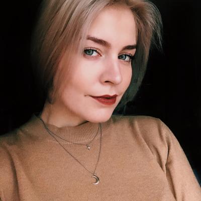 Костригина Татьяна Сергеевна