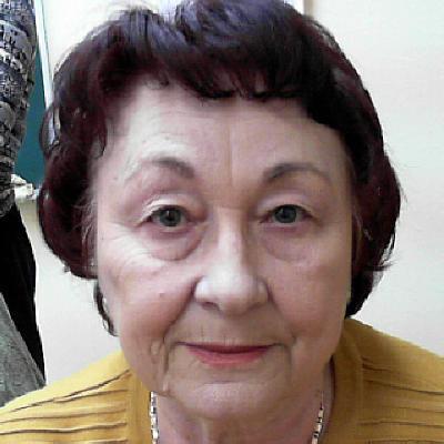 Бухалина Татьяна Евгеньевна