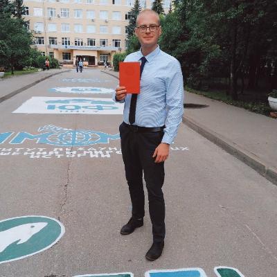 Шишкин Андрей Юрьевич